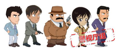 名侦探柯南纯黑的噩梦手游伙伴组合