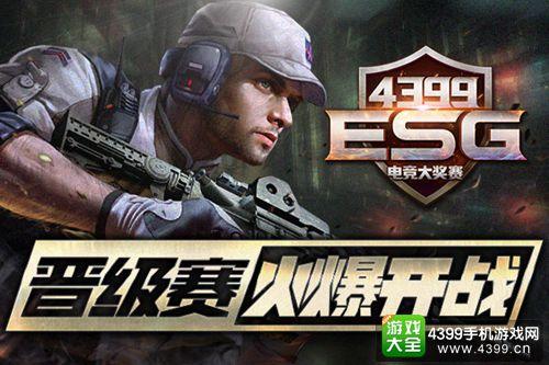 大发888娱乐平台下载 1