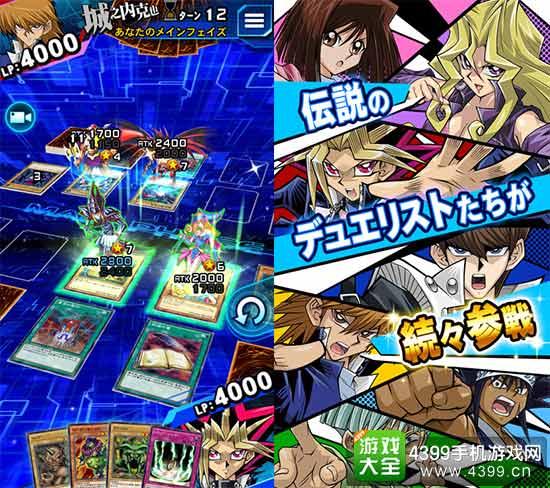 游戏中玩家可以与初代人气角色进行决斗