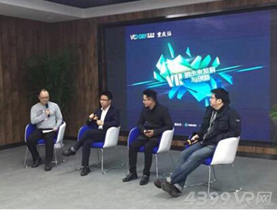 3Glasses&VRSHOW携手重庆政府重金扶持VR开发者