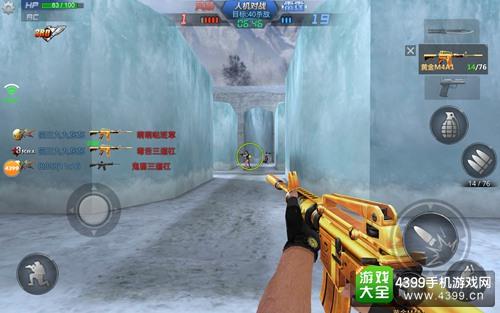 生死狙击手游操作方式调整方案