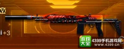 CF手游M14EBR暗夜