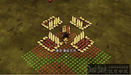 饥荒单机蘑菇农场mod图片