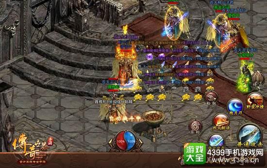 传奇世界手游战斗画面