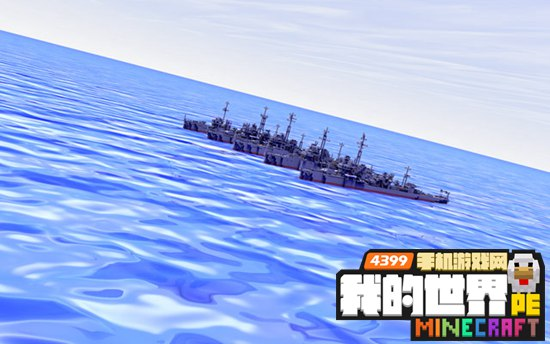 我的世界军舰存档手机版