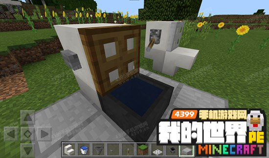 我的世界怎么做厕所