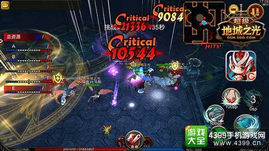 超级地城之光战斗画面