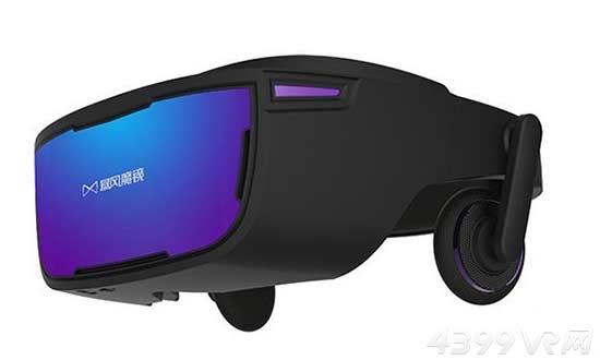 暴风VR一体机