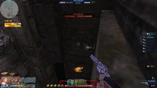 生死狙击游戏截图-扑向地狱的扑袭者