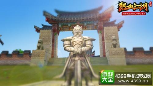 热血江湖势力战场