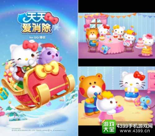 Hello Kitty形象宠物