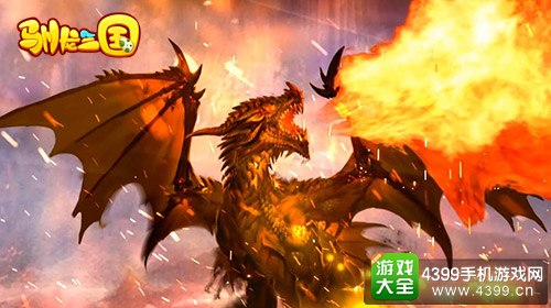 《驯龙三国》世界观介绍