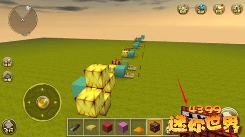迷你世界什么是方块的充能状态 方块充能详细介绍