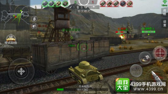 3D坦克争霸2战斗场景