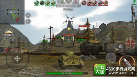 3D坦克争霸2战斗