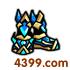 国王的勇士5战士棘蛟靴子属性