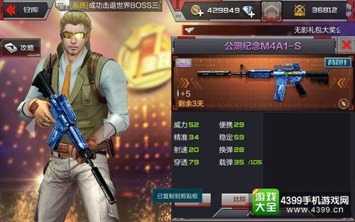 CF手游幽灵模式武器推荐