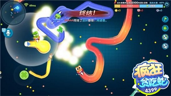 疯狂贪吃蛇三大直播平台献礼