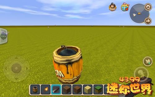 迷你世界火药桶怎么用