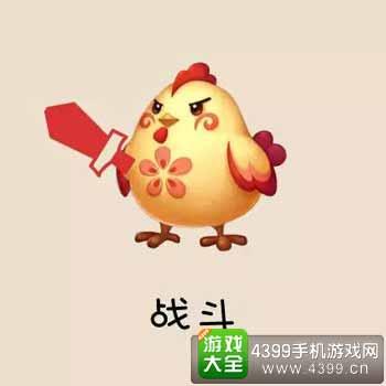 梦幻西游 手游新神兽超级神鸡用途抢先看