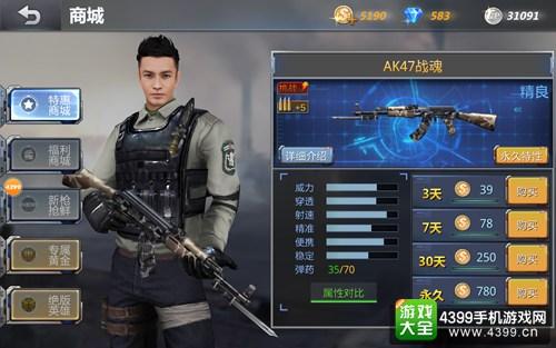 生死狙击手游机甲对决武器推荐