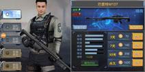 生死狙击手游机甲对决武器推荐 机甲对决用什么武器好