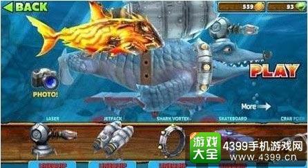 史前苍龙和机械鲨