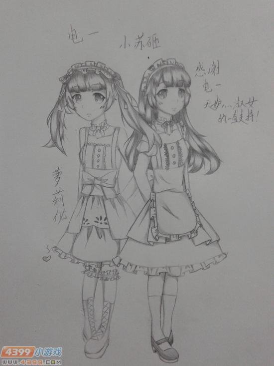 生死狙击玩家手绘-萝莉化瑞秋&尤娜
