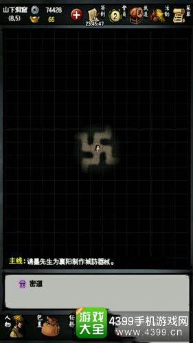 江湖晚笛子曲谱