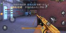 生死狙击手游团队枪王模式战斗技巧 4399东东心得分享