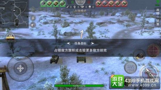 3D坦克争霸2重坦打法