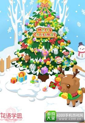 《花语学园》双旦狂欢即将开启 温馨圣诞小屋曝光