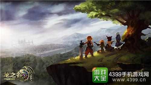 龙之谷手游玩法介绍
