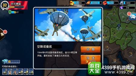 《我的战争》12月21日全平台首发