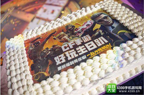CF手游周年庆
