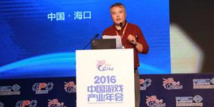 2016CGIAC|触控科技首席执行官陈昊芝:手游产业的成熟与发展