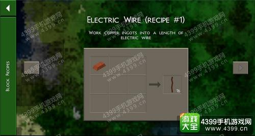 生存战争2电线