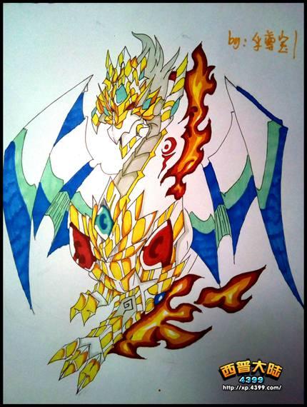 西普大陆手绘 自创圣御之龙