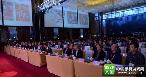 2016年度中国游戏产业年会昨日开幕