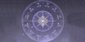 奇迹暖暖每周话题:你的星缘星座是什么?