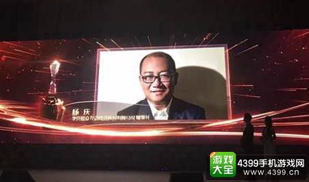 """联众国际董事长杨庆荣获""""2016年度十大影响力人物"""""""