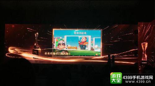 禅游科技荣膺2016年度游戏十强大奖