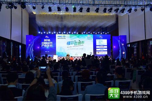 内容为本 2016年度中国游戏产业年会圆满落幕
