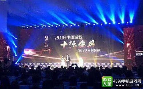 国家新闻出版广电总局副局长孙寿山出席年会