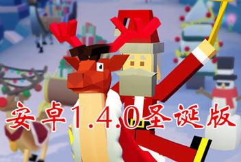 疯狂动物园游戏资讯_4399手机游戏网