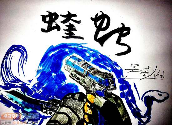 生死狙击玩家手绘-蝰蛇手持图