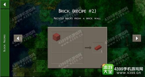 生存战争2砖块怎么做