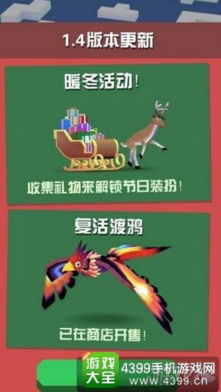 4399手机游戏网 疯狂动物园 游戏资讯 正文  特别提示:该游戏包为台服