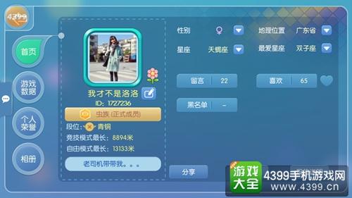 大奖888官方下载 4