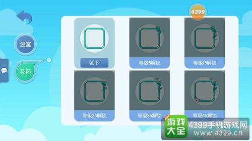 大奖888官方下载 7